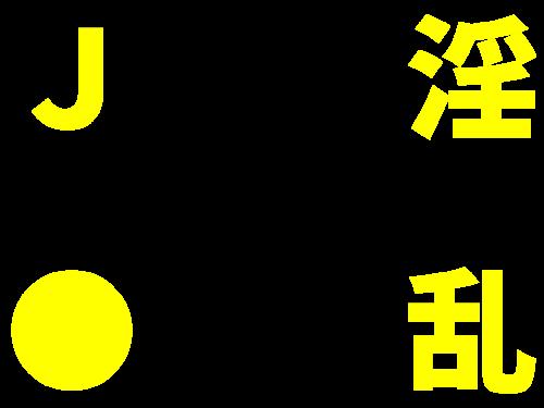 1423138612358