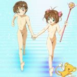 【カードキャプターさくら】木之本桜(きのもとさくら)ちゃんのエロ画像 その9