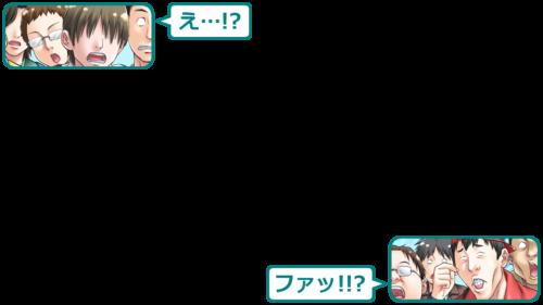 otokosozai022