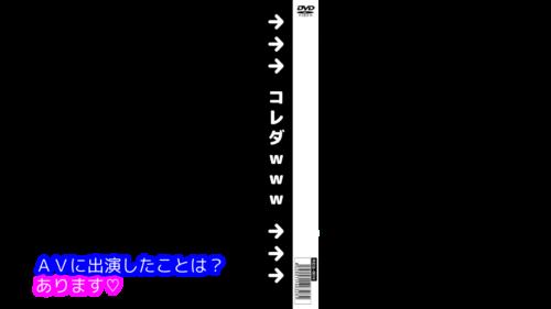 DVDhaikei022