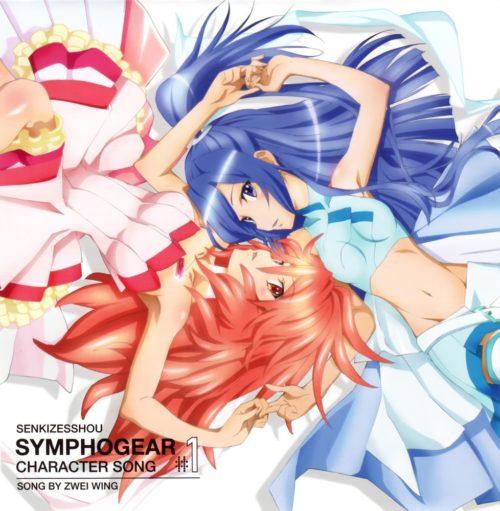 Symphogear9034