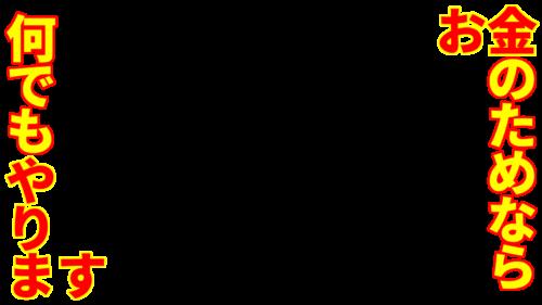mojikorasozai003