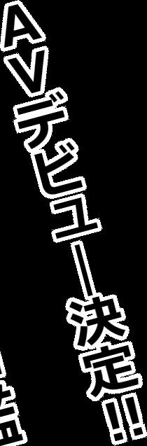 mojikorasozai012