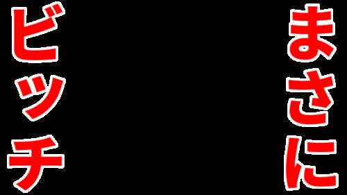 mojikorasozai037