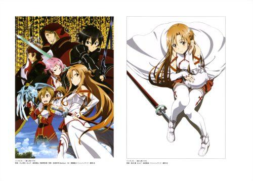 Sword Art Online8004_R