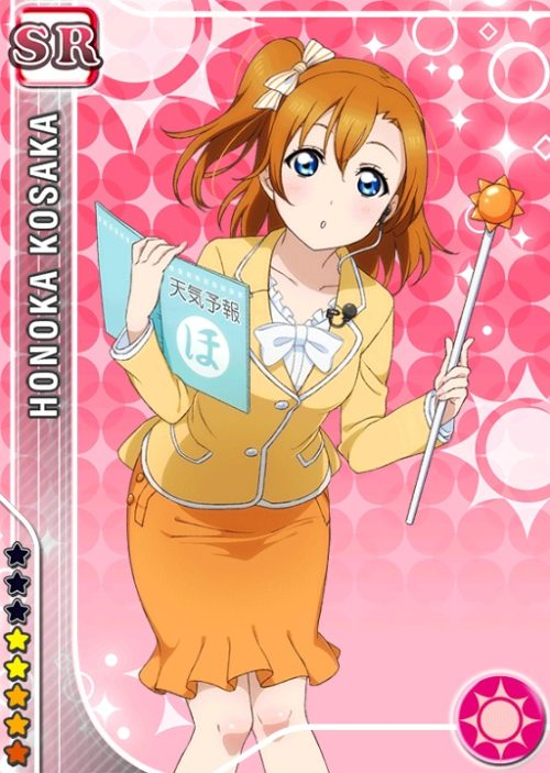 lovelive-sif3004