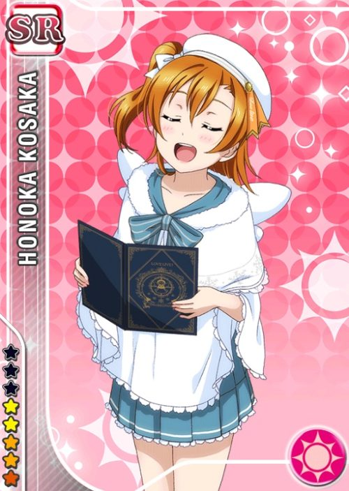 lovelive-sif3017