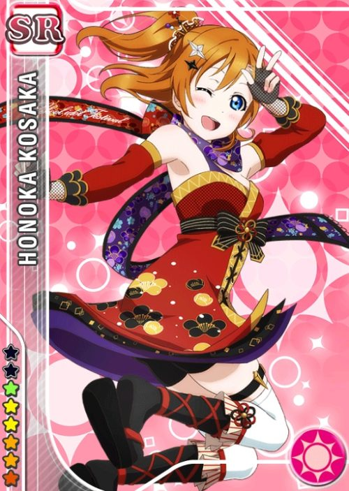 lovelive-sif3029