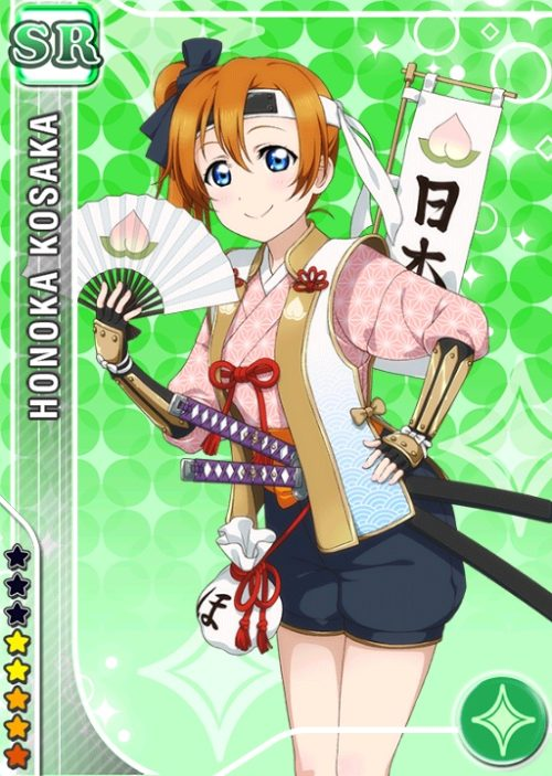 lovelive-sif3030