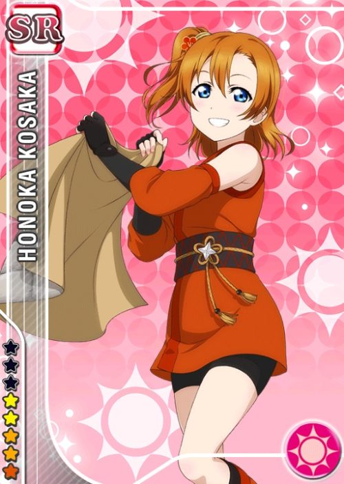 lovelive-sif3050