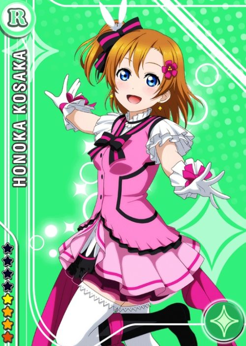 lovelive-sif3055