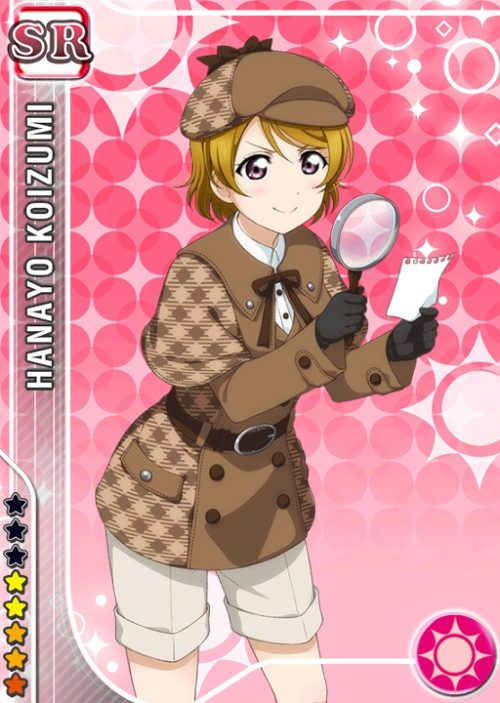 lovelive-sif4023