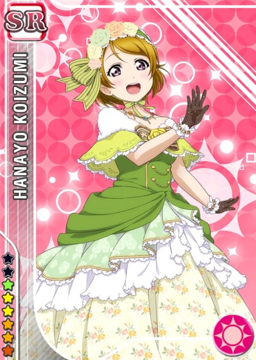 lovelive-sif4027