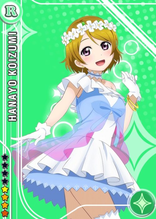 lovelive-sif4029