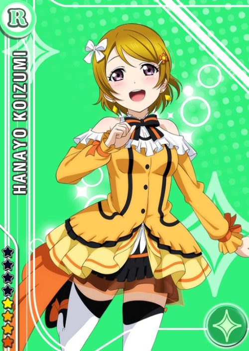 lovelive-sif4033