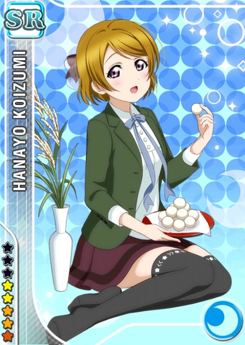 lovelive-sif4038
