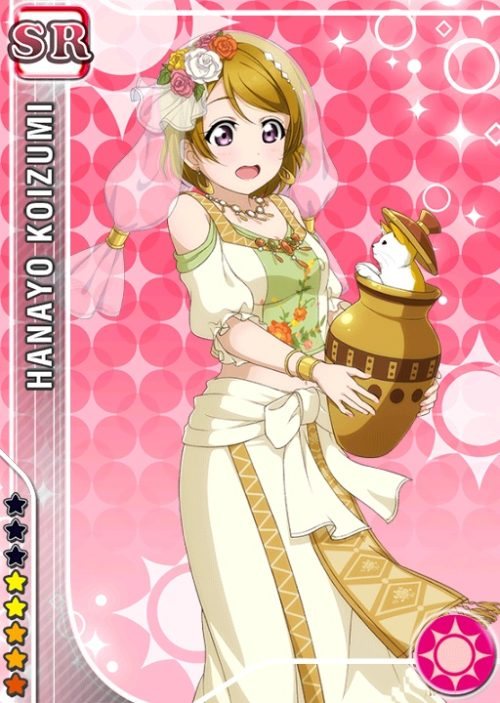 lovelive-sif4047