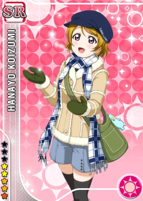 lovelive-sif4053