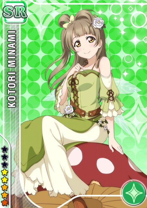 lovelive-sif9005