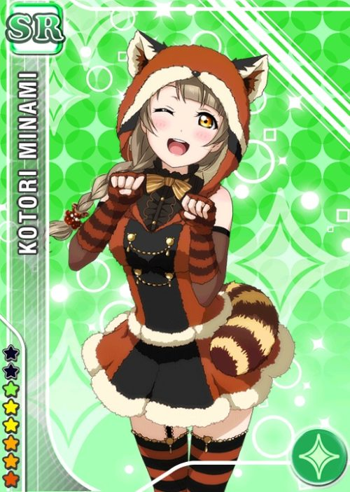 lovelive-sif9006
