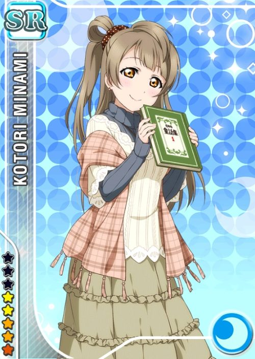 lovelive-sif9032