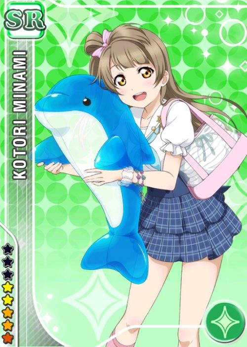 lovelive-sif9033