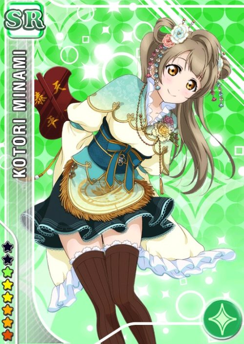 lovelive-sif9035