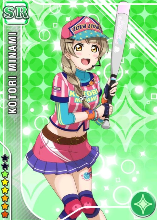 lovelive-sif9040