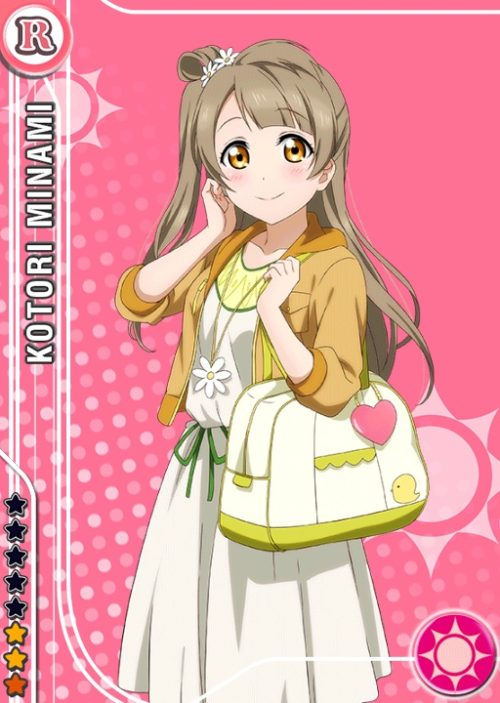 lovelive-sif9041
