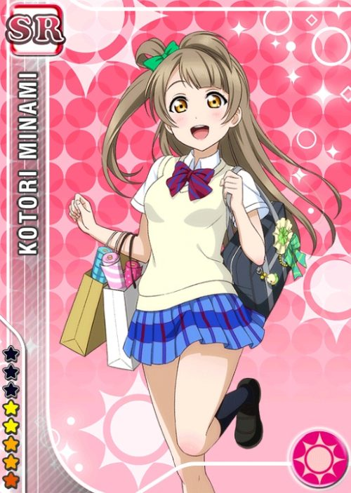lovelive-sif9050