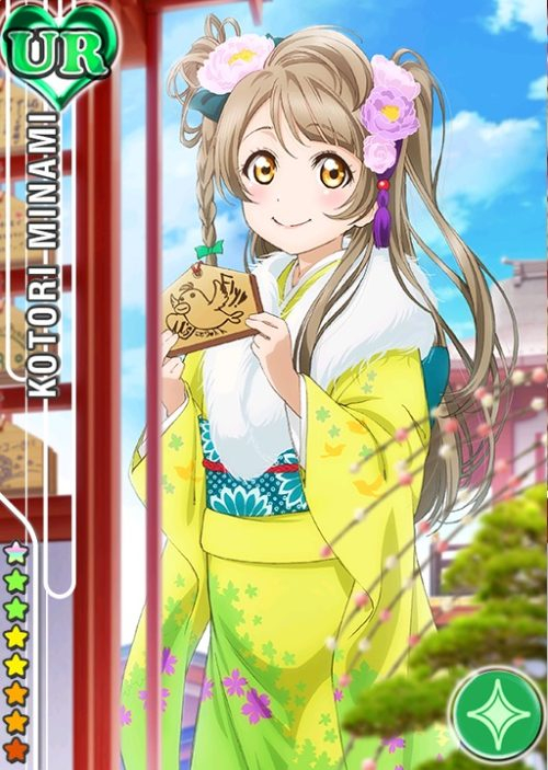 lovelive-sif9068