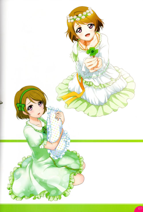 koizumihanayo001