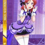 【ラブライブ!スクールアイドルフェスティバル】西木野真姫ちゃんのUR・SR・Rカードの微エロ画像 その2