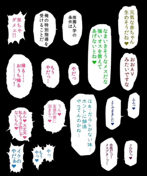 serifuerokorasozai10004