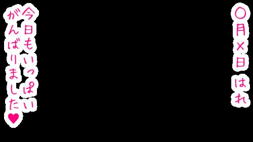 serifuerokorasozai10006