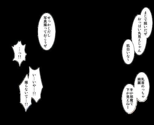 serifuerokorasozai10022