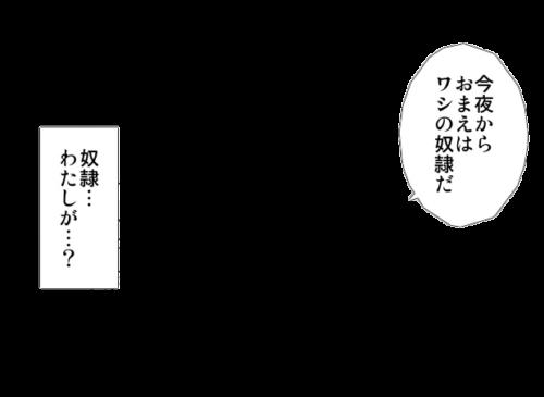 serifuerokorasozai10026
