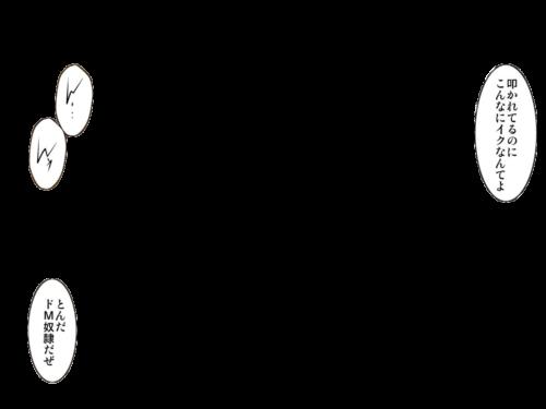 serifuerokorasozai10027